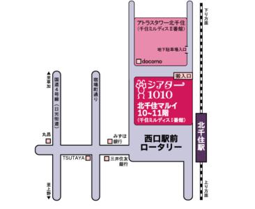 シアター1010-地図