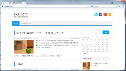 Firefox29
