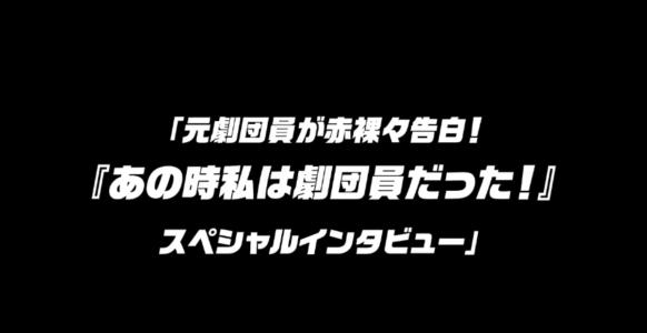 予告動画1