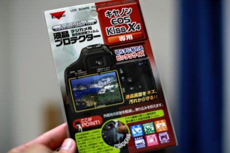 Kenko 液晶保護フィルム Canon EOS Kiss X4用