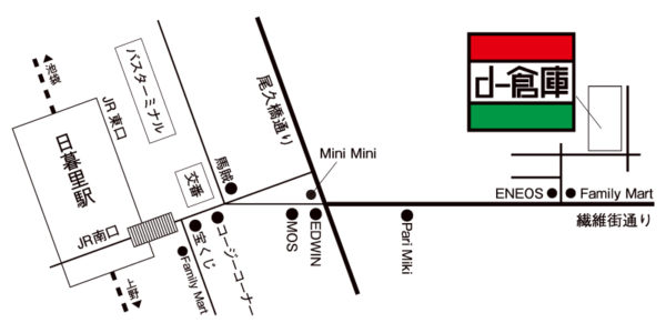 d-倉庫-地図