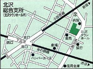 北沢区民会館「北沢タウンホール」