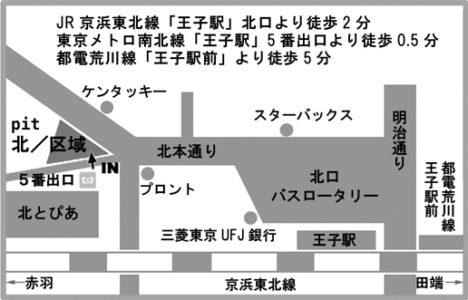 pit 北/区域-地図
